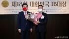 대신증권, 대한민국 IB대상 최우수 IPO 주관사 선정