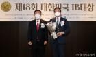 법무법인 율촌, 대한민국 IB대상 최우수 법률자문