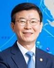 대한민국 해운을 위기에 더 빛나는 산업으로