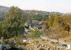 [사진으로 만나는 북한 문화유산] ? 개성의 고려박물관