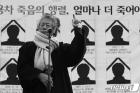 백기완 '쌍용차 해결 촉구 국민대회에서'