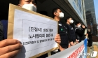 삼성 노조, '노사협의회 불법 운영' 삼성 고발