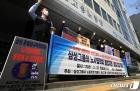 구호 외치는 삼성계열 노조원들