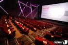 '코로나19 여파로 극장 전체 관객수 73.7% 줄어'
