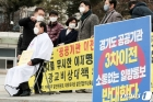 '삭발로 반대하는 경기도 공공기관 이전 계획'
