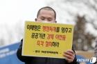 삭발하고 기자회견 이어가는 광교 비상대책위원회