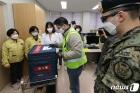 일반인 접근 차단된 백신 보관장소