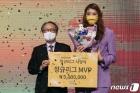 WKBL 7관왕 달성한 KB 박지수