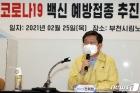 코로나19 예방접종 준비상황 점검나선 전해철 장관