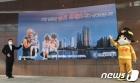 인천 송도소방서, 현대프리미엄아울렛에 홍보 팝아트 설치