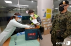대구 중구보건소 아스트라제네카(AZ) 백신 확인