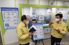 '코로나19' 백신 접종 D-1, 사전 안전점검