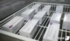 아스트라제네카(AZ) 백신 보관된 전용 냉장고