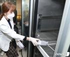 전용냉장고에 보관되는 백신