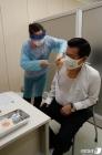 대구 '화이자' 백신접종 모의훈련