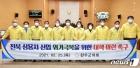 완주군의회 임시회 폐회…상용차 위기극복 대책마련 촉구