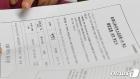 권영진 대구시장 '화이자' 백신접종 모의훈련 참가