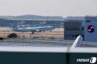 화이자 백신 실은 화물기 인천공항 착륙