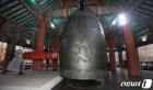 3·1절 기념 보신각 타종행사 코로나19로 취소