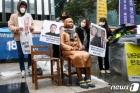 3·1운동 102주년 '친일학자들 반성하라'