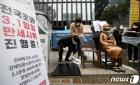 '전국에서 3.1 항일 만세시위'