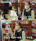 """박술녀, 수집한 한복 비단만 '건물 5채 값'…""""80~100년된 것들"""""""