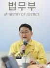 '김학의 사건' 직권남용 등 혐의 차규근 구속여부 5일 결론