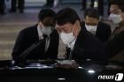 대구 떠나는 윤석열 검찰총장