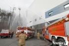 코로나19 백신저장시설 가상 화재 대응 훈련