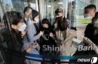 신한금융지주 주총장 앞 '아수라장'