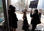 주총장 진입 막힌 신한금융 사모펀드 피해자들