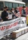 대우조선해양 매각 반대 기자회견