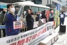 매각 반대 구호 외치는 대우조선 대책위원회