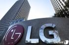 LG, 이사회 열고 스마트폰 사업 철수 확정