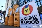 """中 """"일본, 주변국과 충분한 협의 후 후쿠시마 오염수 방류 결정해야"""""""