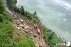 인도네시아 자바섬 동쪽 해안서 규모 5.9 지진