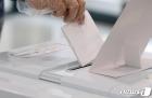 부산시장 선거일 사라진 기표도장, 하루 뒤 기표소 인근 화단서 발견