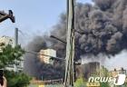 남양주 주상복합건물 1층에서 큰불