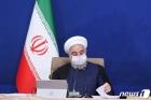 이란, 새로운 우라늄 농축 원심분리기 가동
