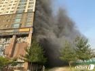 남양주 주상복합 불…1시간 넘게 시커먼 연기, 불길 '활활'(종합)