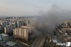 남양주 다산동 주상복합 화재 일대 뒤덮은 검은 연기