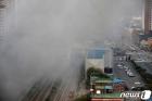 도농역 뒤덮은 화재 연기