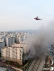 헬기까지 동원된 남양주 다산동 주상복합화재