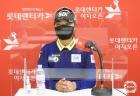 이소미, 롯데렌터카 여자오픈 3R 단독 선두