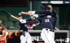 김재환, 승리 쐐기밖는 3점 홈런
