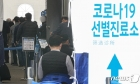 서울 오후 9시까지 207명 신규확진…나흘 연속 200명대(종합)