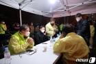 [속보]남양주 주상복합 화재…부상자 4명 추가, 총 35명