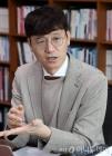 """김웅 """"20대 미래 책임지지 못하는 정당은 혹독한 시련 겪을 것"""""""