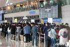 국내선 탑승 기다리는 시민들