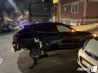 부산서 음주 후 사고내고 14㎞ 달린 20대 현행범 체포